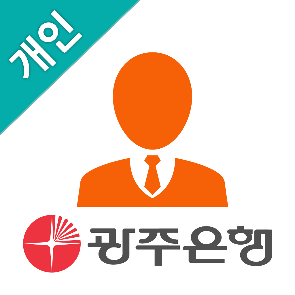 광주은행 My Cool Bank - The Kwangju Bank, Ltd.